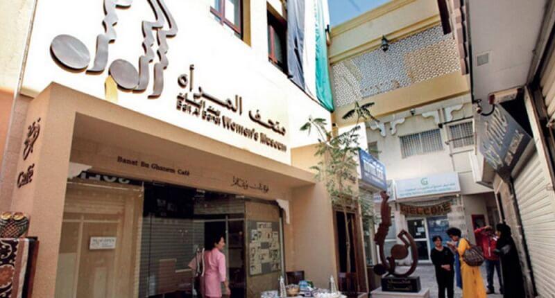 Музей Bait al Banat