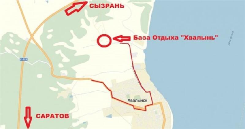 Карта проезда к Хвалынскому