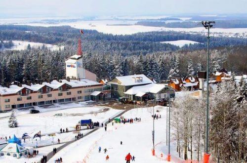 Лыжный курорт Логойск