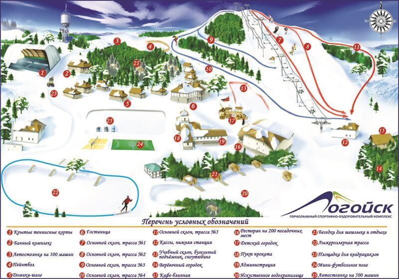 Карта спусков Логойск