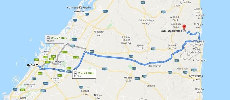 Карта проезда Фуджейра-Дубай