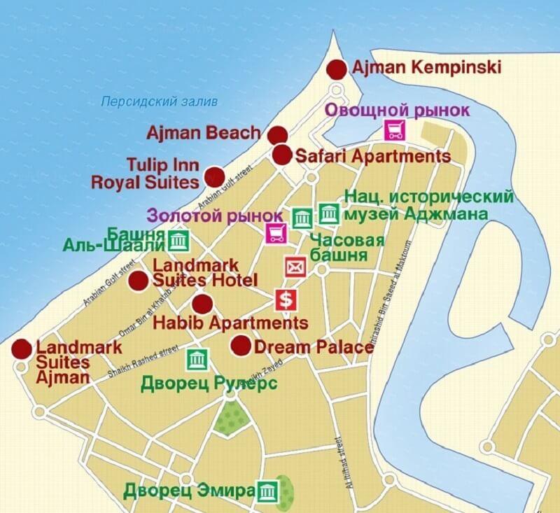 Карта Аджман на русском