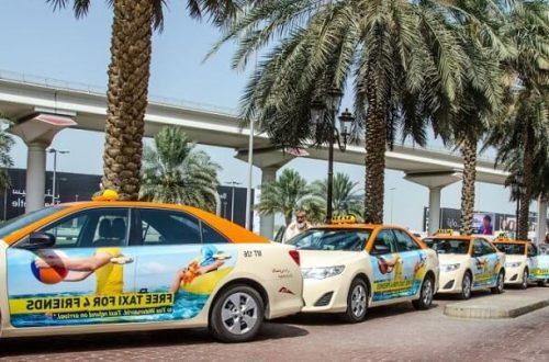 Такси в эмирате Аджман