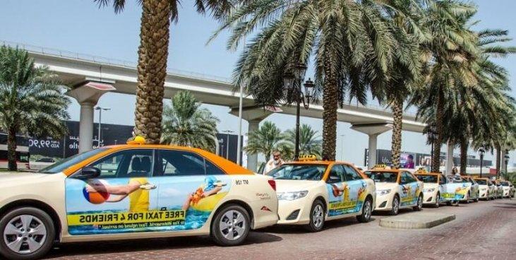 Такси из аэропорта дубай в аджман аппартаменты в лазоревском