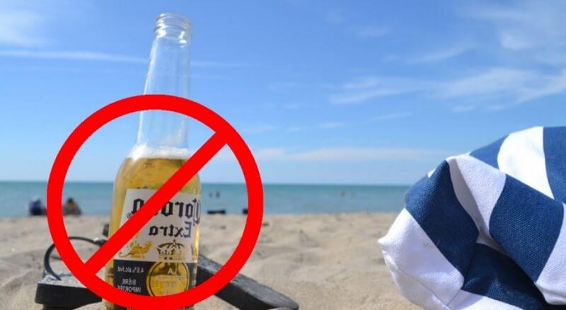 Наказание за алкоголь в Фуджейре