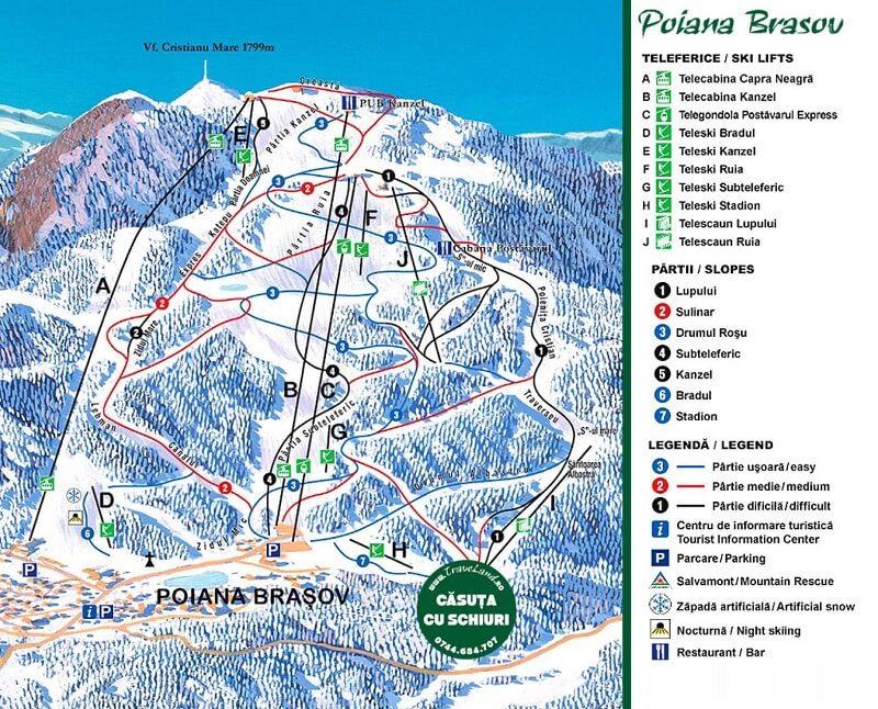 Карта спусков Брашов
