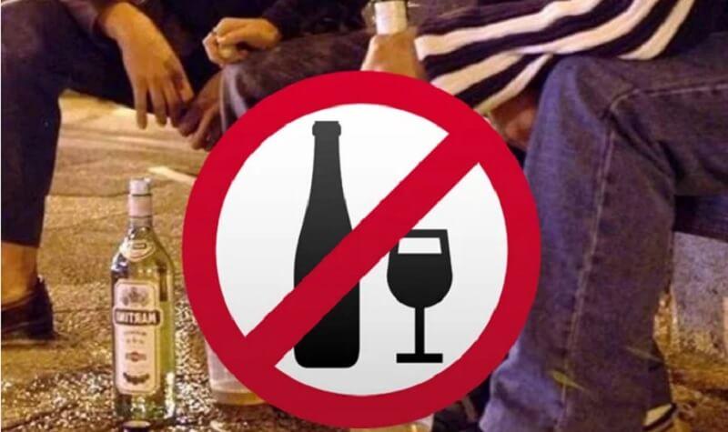 Алкоголь в Шардже, ОАЭ