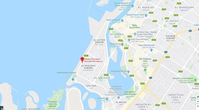 Ресторан Казань на карте Шарджи