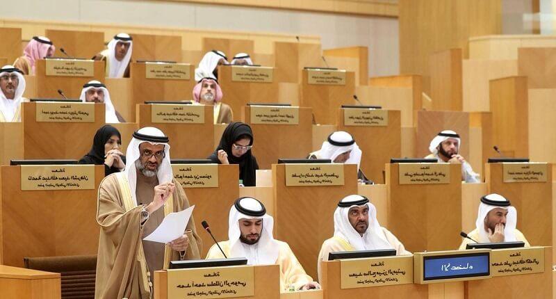 Льготы для населения Дубая