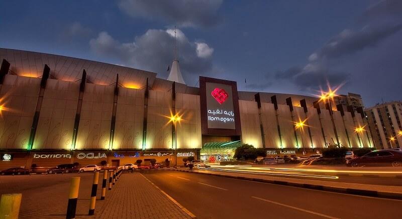 Торговый центр Мега Молл (Mega Mall)