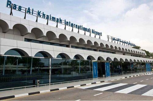Терминал в Рас эль-Хайма