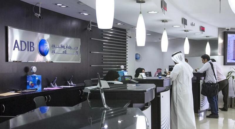 Обслуживание в банках Дубая