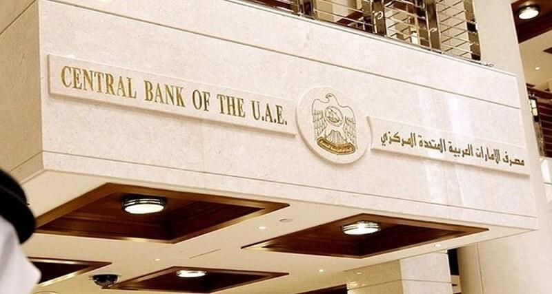 Рейтинг банков Дубая