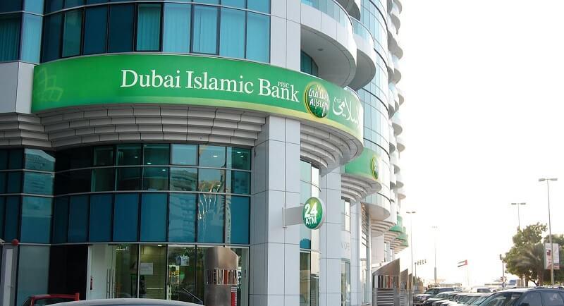 Банки в эмирате Дубай