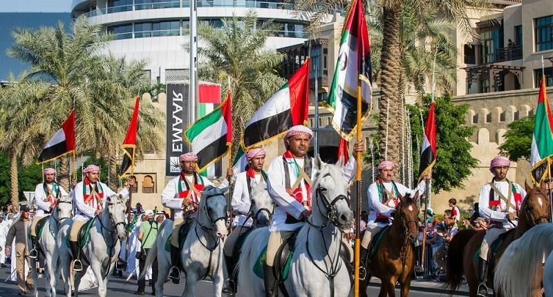 День Арафат в ОАЭ