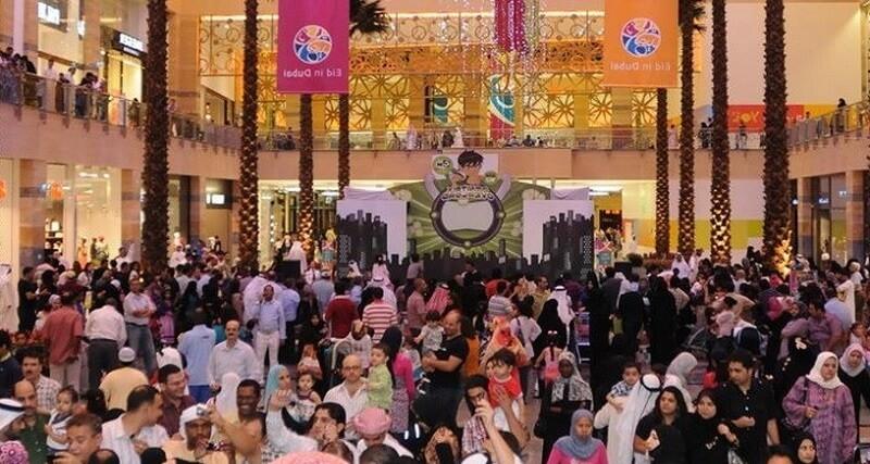Праздник Ид аль-Адха в Дубае