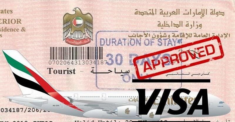 Стоимость виз в Дубай