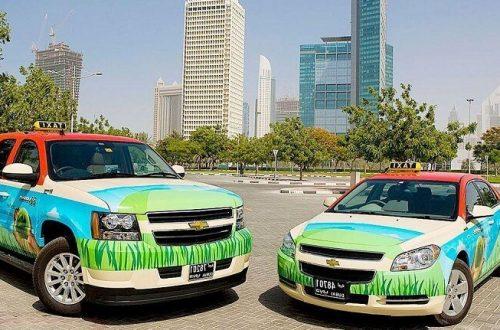 Заказ такси в ОАЭ