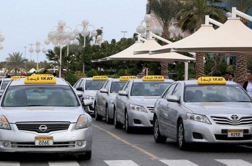 Такси в эмирате Абу-Даби