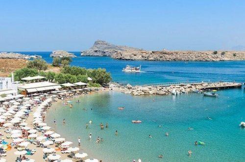 Греческий курорт Калифея
