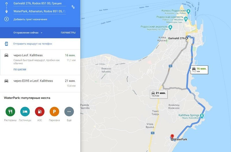 Карта проезда к Water Park