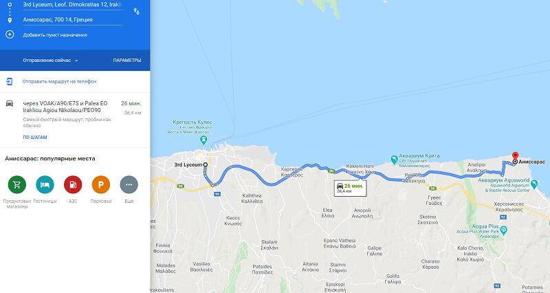 Карта проезда на курорт Крита