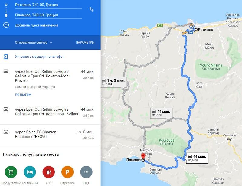 Карта проезда к Плакиас