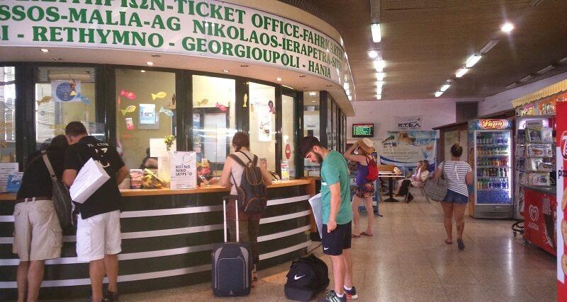 Кассы автовокзала Крита