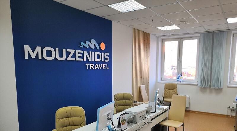 Музенидис Трэвел, Mouzenidis Travel