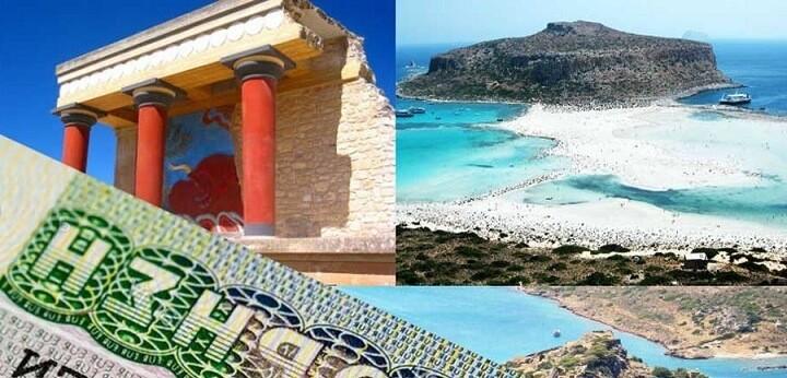 Виза на Крит