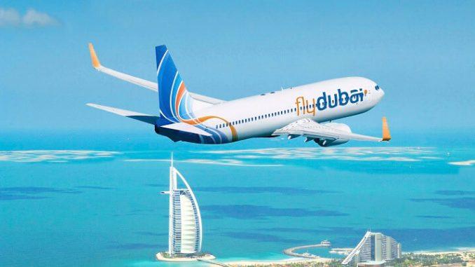 Дополнительные рейсы в ОАЭ